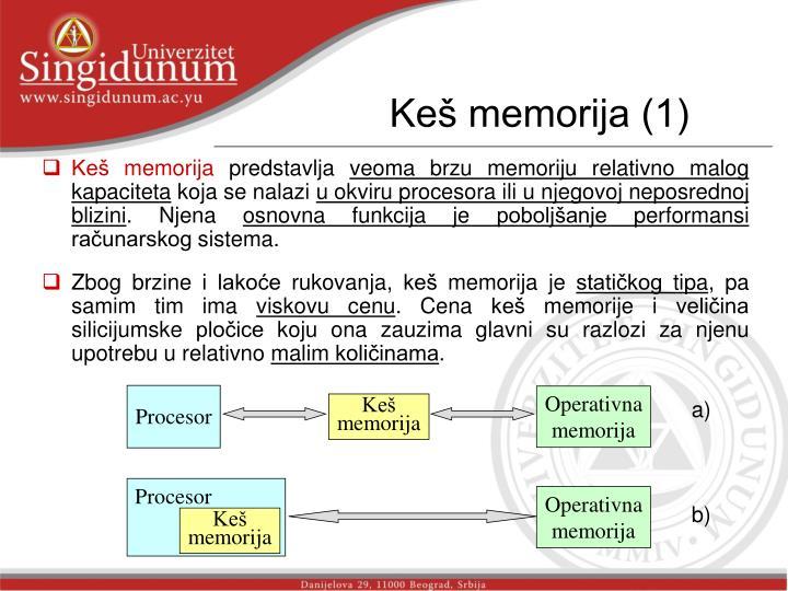 Keš memorija (1)