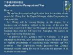 7 applications for passport and visa