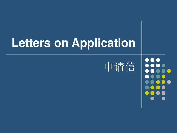 Letters on Application