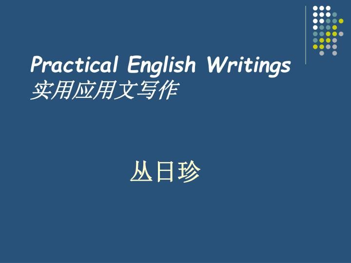 Practical english writings