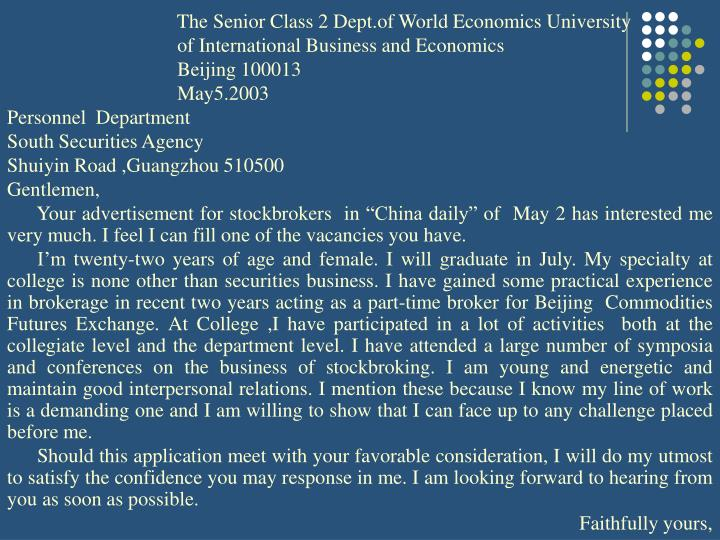 The Senior Class 2 Dept.of World Economics University