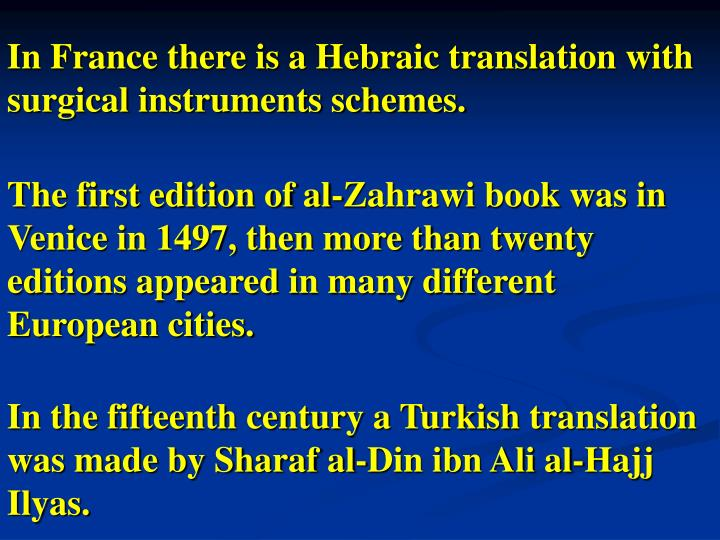 In France there is a Hebraic translation with surgical instruments schemes.
