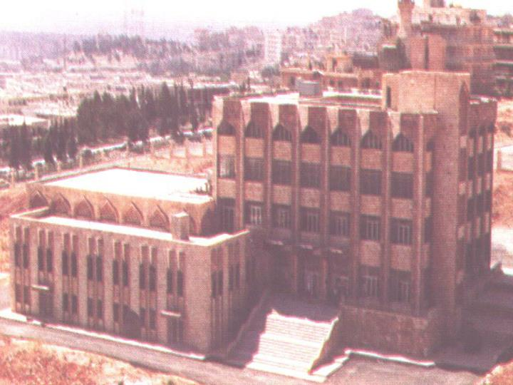 The commission on the history of science and technology in islamic societies barcelona university