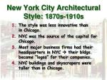 new york city architectural style 1 870s 1910s