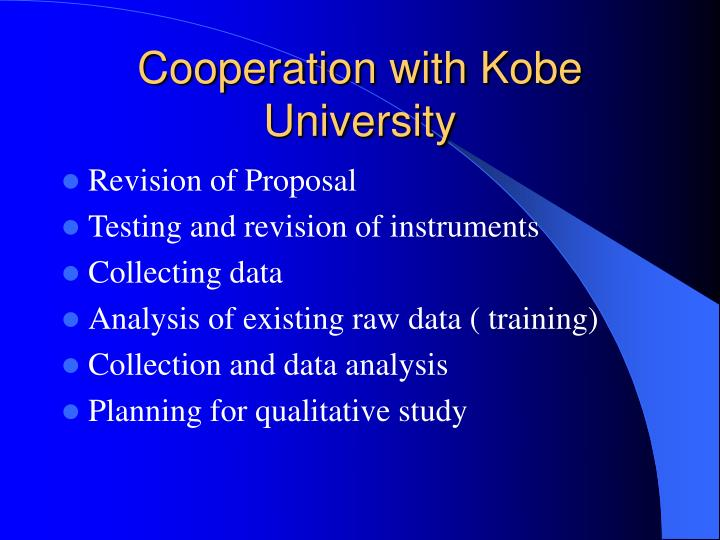 Cooperation with Kobe University