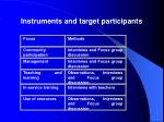 instruments and target participants