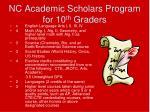 nc academic scholars program for 10 th graders