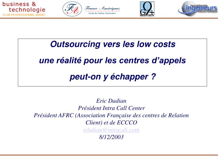 Outsourcing vers les low costs