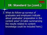 ir standard 1a cont1