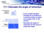 17 1 calculate the angle of refraction