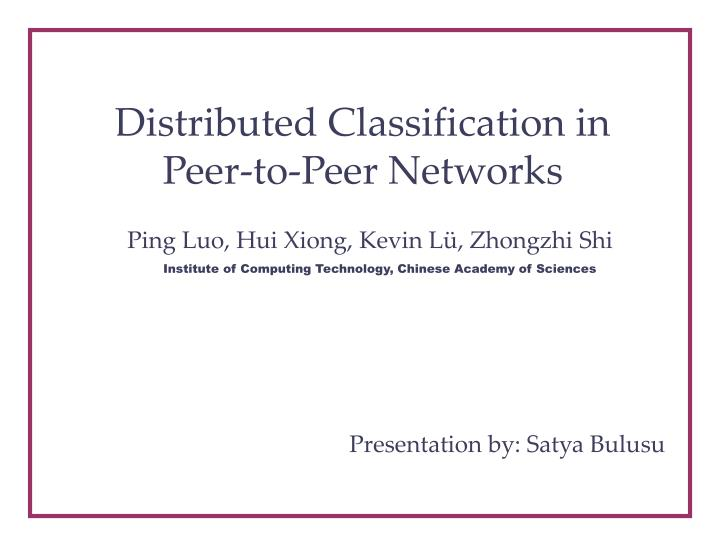 Distributed Classification in Peer-to-Peer Networks