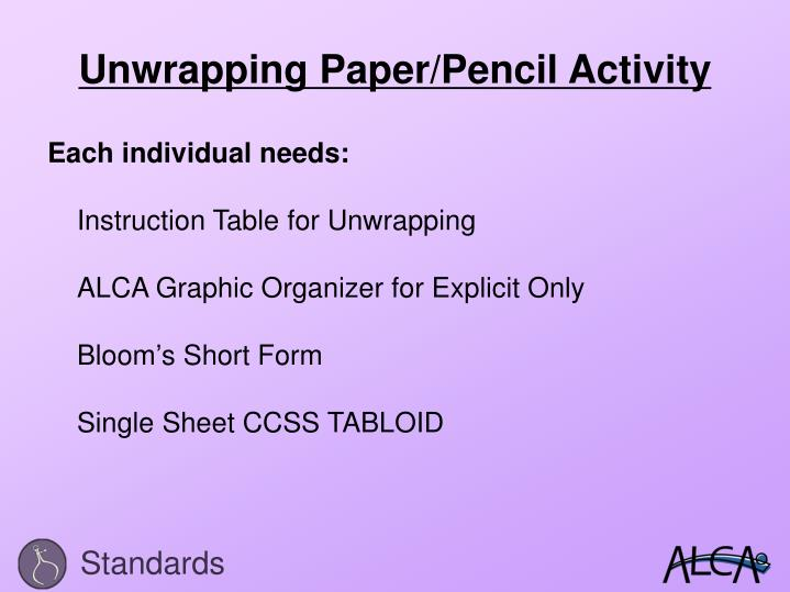 Unwrapping Paper/Pencil Activity