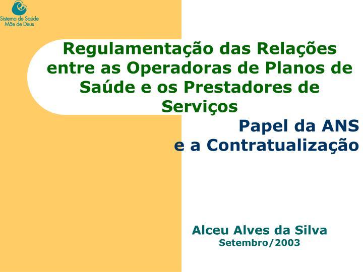 Regulamentação das Relações entre as Operadoras de Planos de Saúde e os Prestadores de Serviços