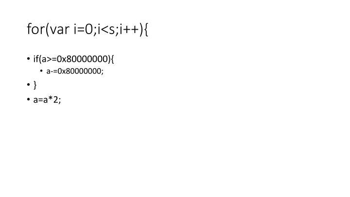 for(var i=0;i<s;i++){