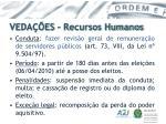 veda es recursos humanos2