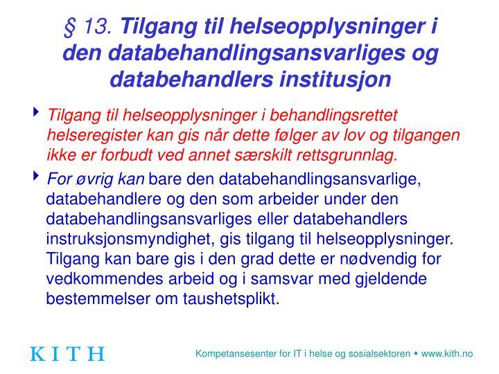§ 13.