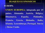 bloques economicos5