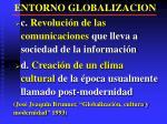 entorno globalizacion1