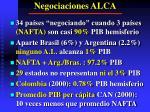 negociaciones alca2