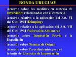 ronda uruguay3