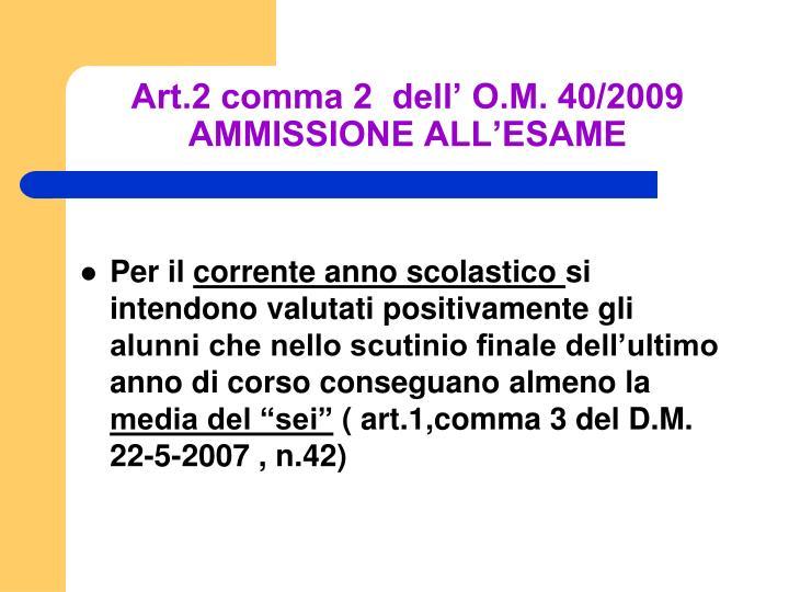 Art.2 comma 2  dell' O.M. 40/2009
