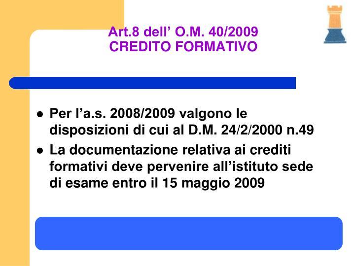 Per l'a.s. 2008/2009 valgono le disposizioni di cui al D.M. 24/2/2000 n.49
