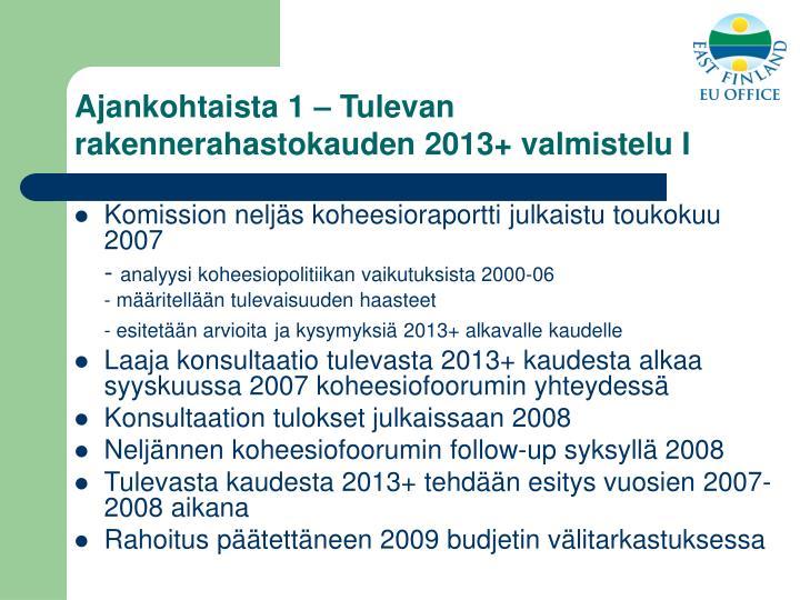 Ajankohtaista 1 – Tulevan rakennerahastokauden 2013+ valmistelu I