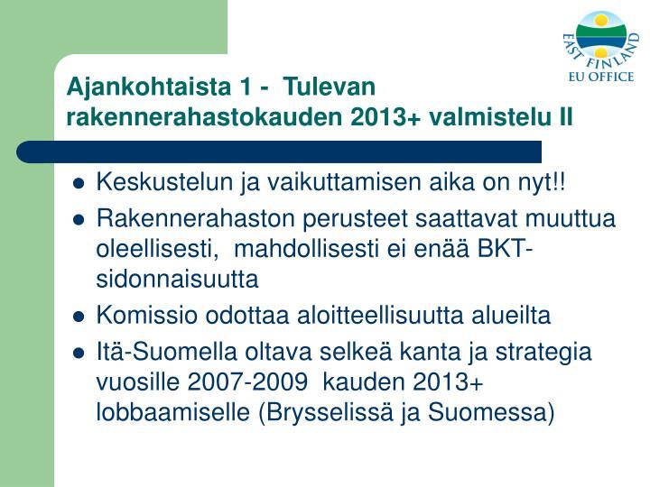 Ajankohtaista 1 -  Tulevan rakennerahastokauden 2013+ valmistelu II