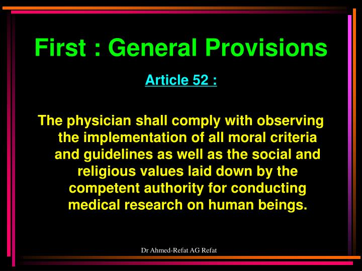 First : General Provisions