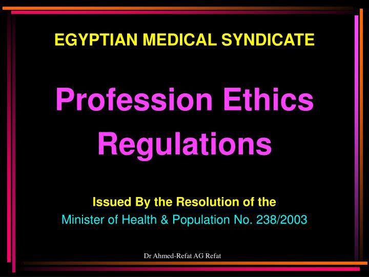EGYPTIAN MEDICAL SYNDICATE