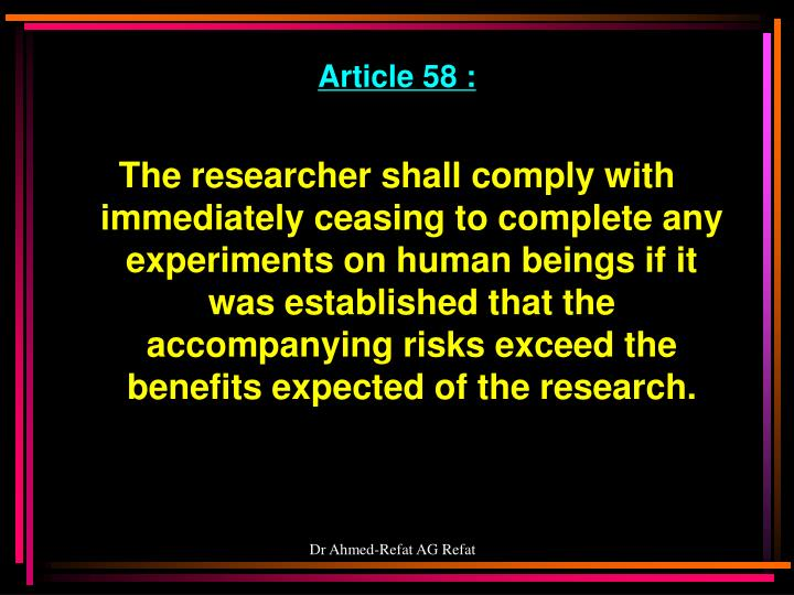 Article 58 :