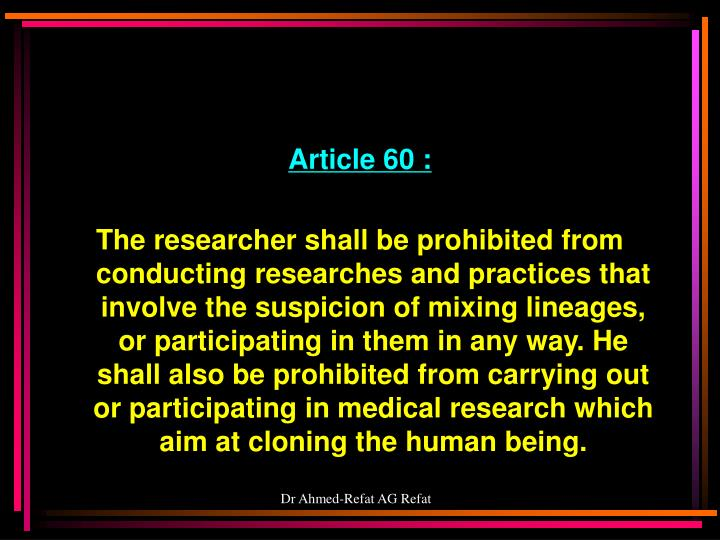 Article 60 :