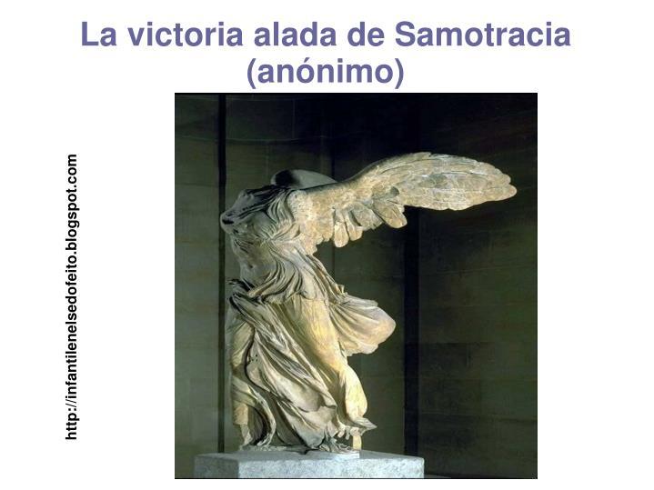La victoria alada de Samotracia (anónimo)