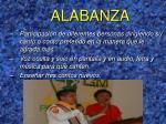 alabanza1