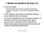 i modelo de equilibrio de flujos 4