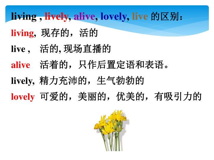 living ,