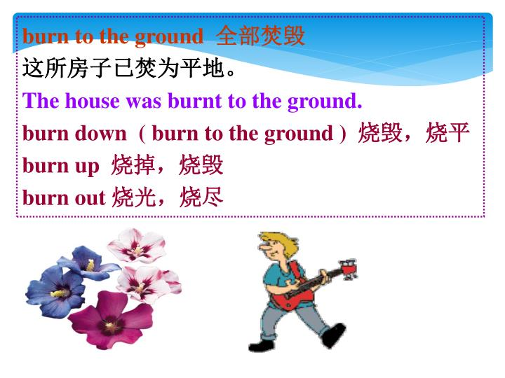 burn to the ground