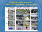 performance measurement florida dot multi modal level of service
