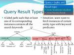 query result types