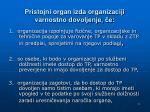 pristojni organ izda organizaciji varnostno dovoljenje e