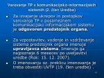 varovanje tp v komunikacijsko informacijskih sistemih 2 len uredbe