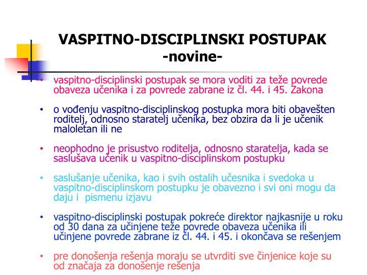 VASPITNO-DISCIPLINSKI POSTUPAK