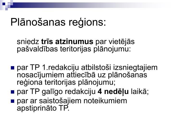 Plānošanas reģions: