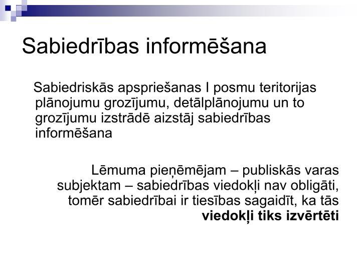 Sabiedrības informēšana