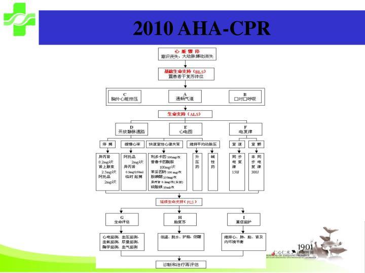 2010 AHA-CPR