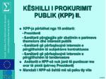 k shilli i prokurimit publik kpp ii