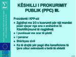 k shilli i prokurimit publik ppc iii