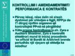 kontrollimi i amendamentimit performanca e kontrat s