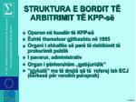 struktura e bordit t arbitrimit t kpp s
