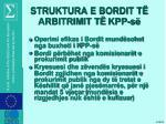 struktura e bordit t arbitrimit t kpp s1